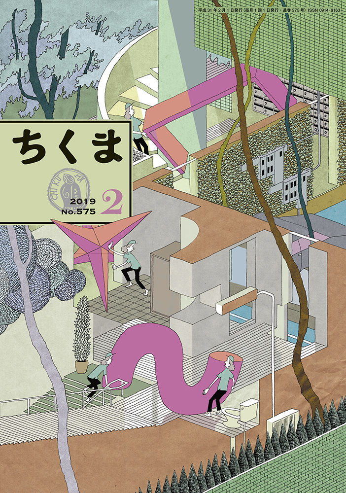 http://www.chikumashobo.co.jp/blog/users/pr_chikuma/photo/original/5_3587890796.jpg