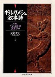 http://www.chikumashobo.co.jp/photo/book/large/9784480084095.jpg