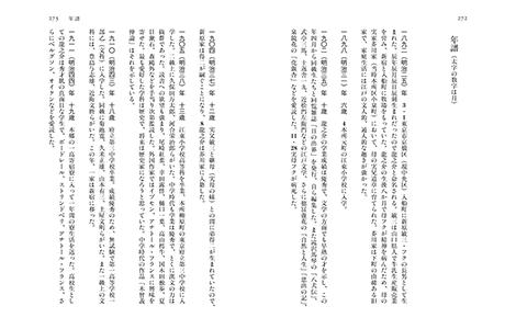 芥川 龍之介 ピアノ 解説